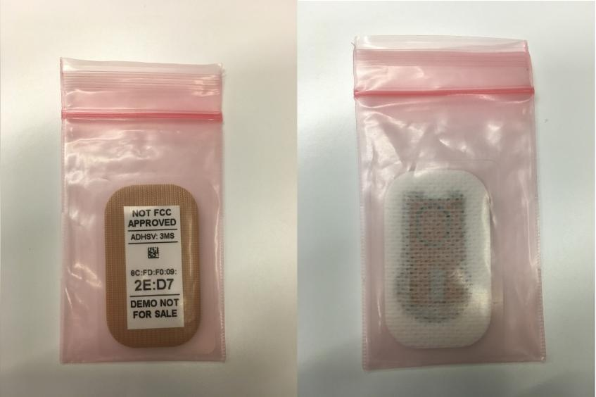 Qualcomm biometric patch