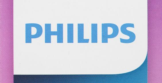 Philips Issues Recall for Some of its Ventilators and Sleep Apnea Devices