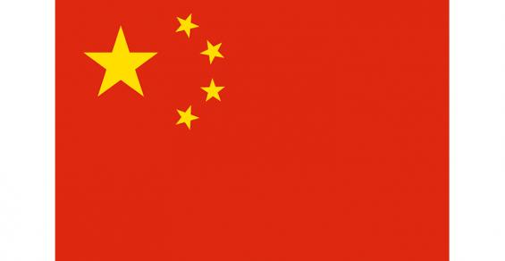Medtech AI & Software Regulation in China: 5 Things to Know